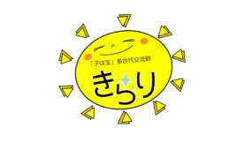 【お知らせ】2月よらん場について